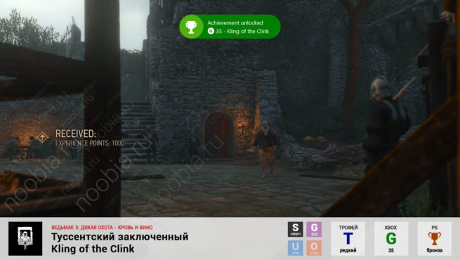"Трофей ""Туссентский заключенный / Kling of the Clink"" в The Witcher 3: Blood and Wine (Steam, GOG, PlayStation, Xbox)"