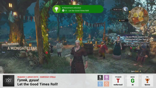 """Трофей """"Гуляй, душа! / Let the Good Times Roll!"""" в The Witcher 3: Hearts of Stone (Steam, GOG, PlayStation, Xbox)"""