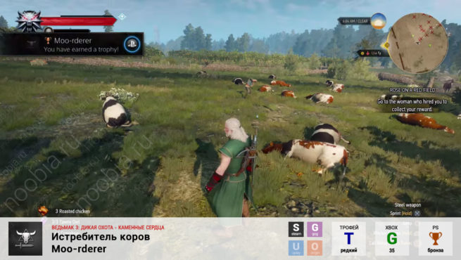 "Трофей ""Истребитель коров / Moo-rderer"" в The Witcher 3: Hearts of Stone (Steam, GOG, PlayStation, Xbox)"
