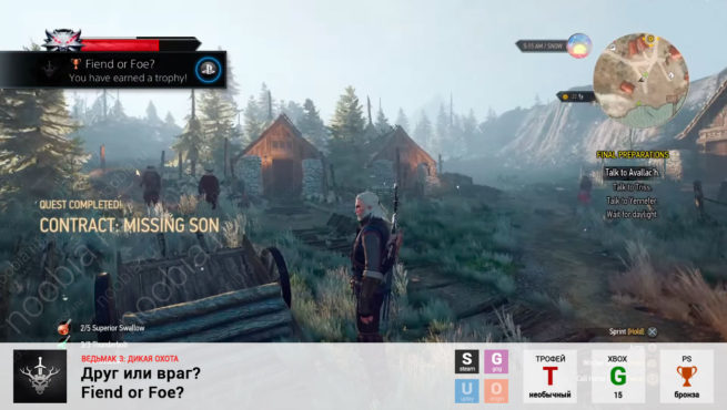 "Трофей ""Друг или враг? / Fiend or Foe?"" в The Witcher 3: Wild Hunt (Steam, GOG, PlayStation, Xbox)"
