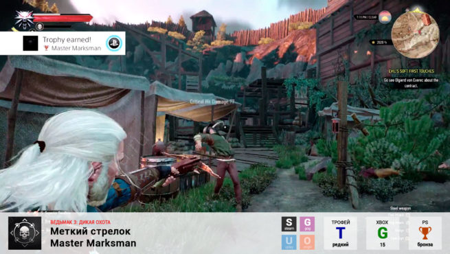 "Трофей ""Меткий стрелок / Master Marksman"" в The Witcher 3: Wild Hunt (Steam, GOG, PlayStation, Xbox)"