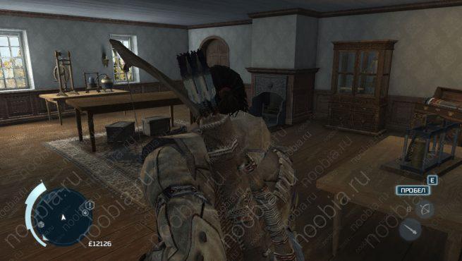 Assassin's Creed 3: изобретения Франклина в поместье Дэвенпорт