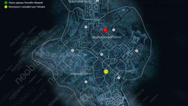 Assassin's Creed 3: карта с расположением торговцев, магазинов и лавок смешанных товаров в Бостоне