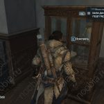 Подглядыватель в Assassin's Creed 3