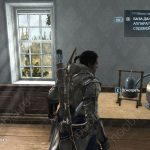 Аппарат Пристли для содовой воды в Assassin's Creed 3