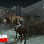 Assassin's Creed Brotherhood: расположение Истины в Лагере преторианцев