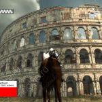 Assassin's Creed Brotherhood: расположение Истины в Колизее