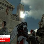 Assassin's Creed Brotherhood: расположение Истины на Санта-Мария-деи-Мираколи и Санта-Мария-ди-Монтесанто