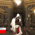 Assassin's Creed Brotherhood: расположение Истины в Пантеоне