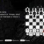 Assassin's Creed Brotherhood: решение четвертой головоломки из второго кластера Истины
