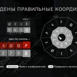 Assassin's Creed Brotherhood: решение второй головоломки из третьего кластера Истины