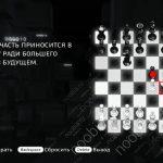 Assassin's Creed Brotherhood: решение третьей головоломки из третьего кластера Истины