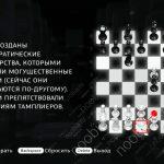 Assassin's Creed Brotherhood: решение первой головоломки из пятого кластера Истины