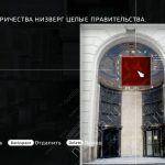 Assassin's Creed Brotherhood: решение второй головоломки из пятого кластера Истины