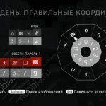 Assassin's Creed Brotherhood: решение третьей головоломки из пятого кластера Истины