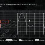 Assassin's Creed Brotherhood: решение третьей головоломки из шестого кластера Истины