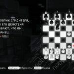Assassin's Creed Brotherhood: решение четвертой головоломки из шестого кластера Истины