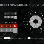 Assassin's Creed Brotherhood: решение третьей головоломки из седьмого кластера Истины