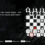 Assassin's Creed Brotherhood: решение четвертой головоломки из седьмого кластера Истины