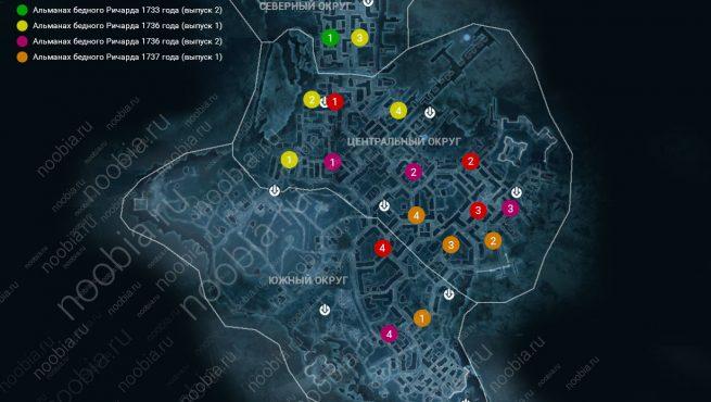 Assassin's Creed 3: карта с расположением всех страниц альманахов в Бостоне