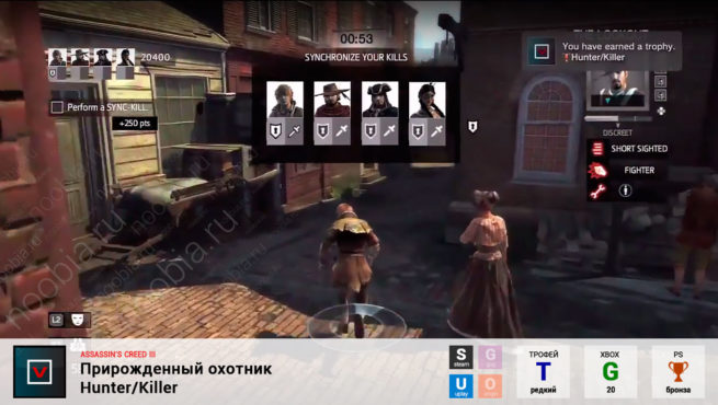 "Трофей ""Прирожденный охотник / Hunter/Killer"" в Assassin's Creed 3 (Steam, Uplay, Xbox, PlayStation)"