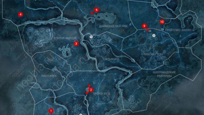 Assassin's Creed 3 карта побрякушек во Фронтире