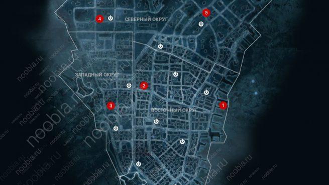 Assassin's Creed 3 карта побрякушек в Нью-Йорке