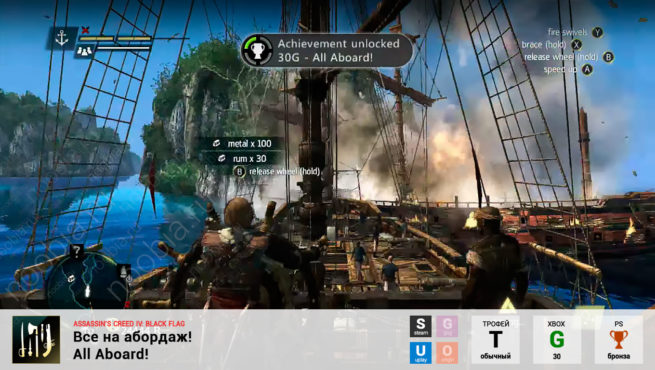 "Трофей ""Все на абордаж! / All Aboard!"" в Assassin's Creed 4: Black Flag (Steam, Uplay, PlayStation, Xbox)"