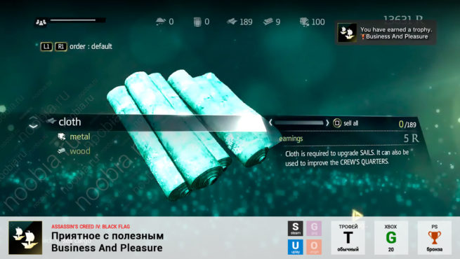 "Трофей ""Приятное с полезным / Business And Pleasure"" в Assassin's Creed 4: Black Flag (Steam, Uplay, PlayStation, Xbox)"