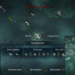 """""""Assassin's Creed 4: Black Flag"""": карта с местоположением чертежа особого отсека для зажигательных снарядов на Провиденсии для улучшения корабля"""