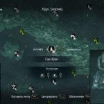 """""""Assassin's Creed 4: Black Flag"""": карта с местоположением чертежа особых зажигательных снарядов на Сан-Хуане для улучшения корабля"""