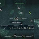 """""""Assassin's Creed 4: Black Flag"""": карта с местоположением чертежа особого гарпуна  на острове Андреас-Айленд для улучшения корабля"""