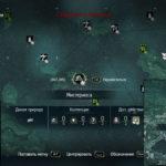 """""""Assassin's Creed 4: Black Flag"""": карта с местоположением чертежа особых тяжелых ядер на Мистериосе для улучшения корабля"""