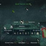 """""""Assassin's Creed 4: Black Flag"""": карта с местоположением чертежа особого отсека для мортирных ядер на Матансасе для улучшения корабля"""