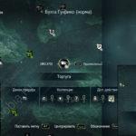 """""""Assassin's Creed 4: Black Flag"""": местоположение карты сокровищ с координатами особого отсека для мортирных ядер на Тортуге для улучшения корабля"""