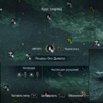 """""""Assassin's Creed 4: Black Flag"""": карта с местоположением чертежа особых фальконетов в Пещерах """"Око Дьявола"""" для улучшения корабля"""