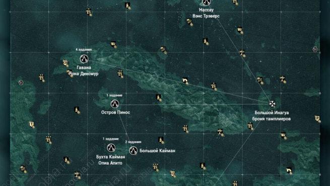 AC4: карта с местоположением ключей от сокровищницы с доспехами тамплиеров на Большом Инагуа в Карибском бассейне