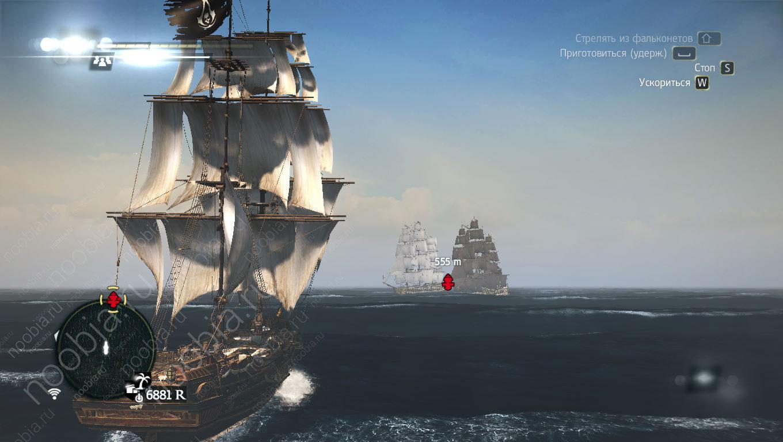 картинки всех легендарных кораблей