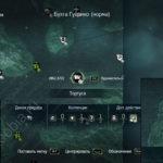 Assassin's Creed 4: карта с местоположением стелы майя на Тортуге