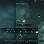 Assassin's Creed 4: карта с местоположением стелы майя и сокровищницы с доспехами на Тулуме