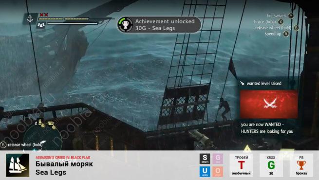 "Трофей ""Бывалый моряк / Sea Legs"" в Assassin's Creed 4: Black Flag (Steam, Uplay, PlayStation, Xbox)"