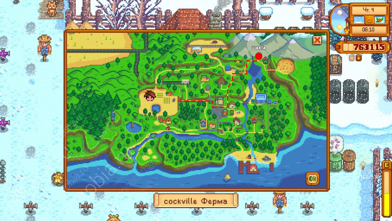Stardew Valley: карта с местоположением Щахты