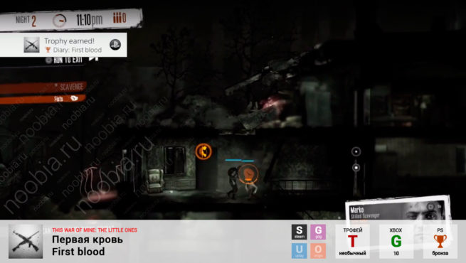 "Трофей ""Первая кровь / First blood"" в This War of Mine: The Little Ones (Steam, GOG, Xbox, PlayStation)"