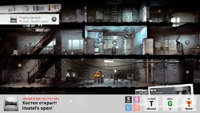 "Трофей ""Хостел открыт! / Hostel's open!"" в This War of Mine: The Little Ones (Steam, GOG, Xbox, PlayStation)"