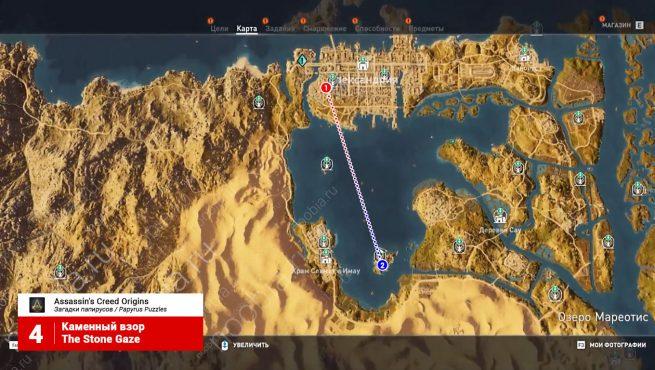"""Assassin's Creed: Origins: карта с расположением папируса и тайника из загадки """"Каменный взор"""""""