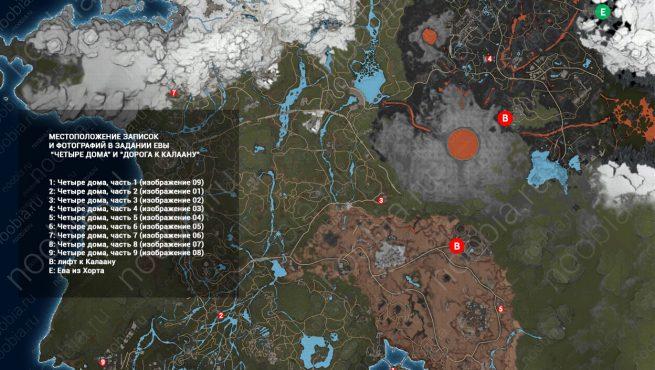 """Elex: карта с расположением всех записок, документов и фотографий в задании """"Четыре дома"""""""