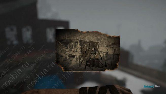 """Elex: выцветшее изображение с местоположением записки """"Четыре дома, часть 8"""" в Восточном Ксакоре"""