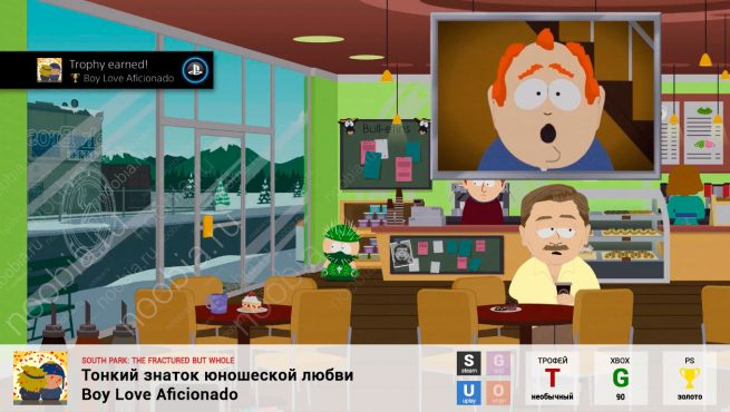 "Трофей ""Тонкий знаток юношеской любви / Boy Love Aficionado"" в South Park: The Fractured But Whole (Steam, Uplay, PlayStation, Xbox)"