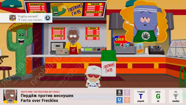 "Трофей ""Пердёж против веснушек / Farts over Freckles"" в South Park: The Fractured But Whole (Steam, Uplay, PlayStation, Xbox)"