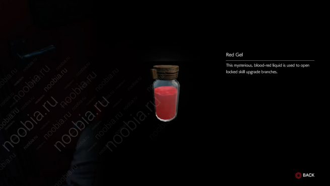 The Evil Within 2: красный гель